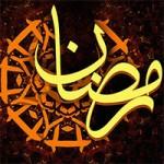 گلچین مداحی های شور رمضان ۹۳ - ویژه ضبط ماشین