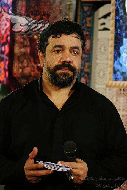 شب بیست و دوم ماه مبارک رمضان 1392 با مداحی حاج محمود کریمی