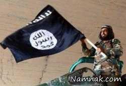 اتش زدن پیرزن 80ساله توسط داعش