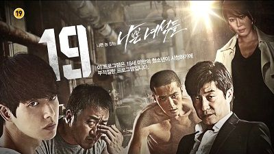 دانلود سریال کره ای Bad Guys