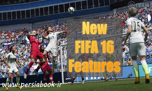 فیفا ۱۶ با ویژگی های جدید