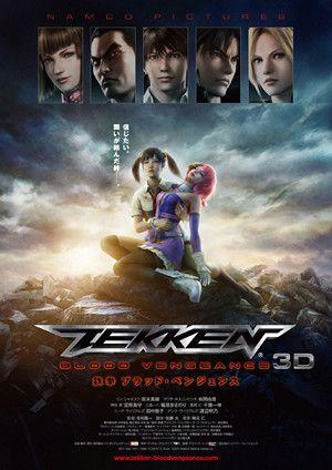 دانلود انیمیشن Tekken: Blood Vengeance