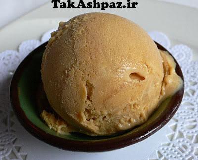 بستنی کارامل