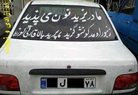 چقد ما شاعر داریم تو ایران خودمون خبر نداشتیم....واقعا دارن حیف میشن اینا