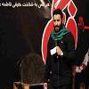 حاج سید مهدی میرداماد شهادت حضرت زینب ۹۴