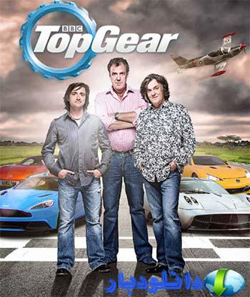 فصل بیست و دوم مستند تخت گاز – Top Gear Season 22 2015+دانلود