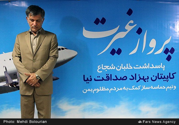 پرواز غیرت - روایت زیبای دیدار خلبان شجاع پرواز یمن با امام خامنه ای