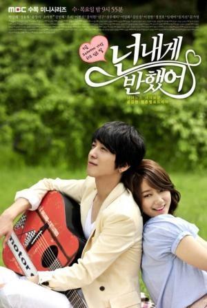 دانلود سریال کره ای Heartstrings