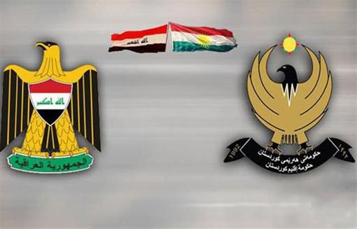 اربیل باید به خاطر حضور رهبران بعث در اقلیم از بغداد عذرخواهی کند