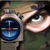 دانلود Kill Shot 1.9 – بازی شلیک مرگبار تک تیرانداز اندروید + مود