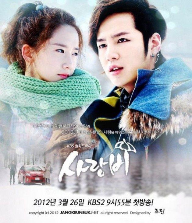 دانلود سریال کره ای Love Rain
