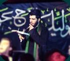 سید مهدی حقی - سید میلاد مظلوم : شب 21 رمضان 1392