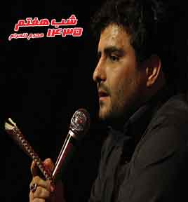 محرم الحرام 1435  شب هفتم