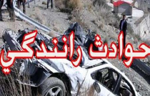 چهار کشته و زخمی بر اثر تصادف در محور مریوان سروآباد