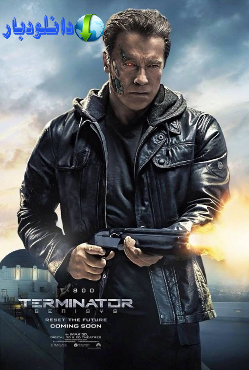 فیلم نابودگر Terminator: Genesis 2015+دانلود
