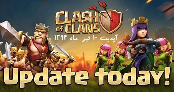 دانلود Clash of Clans 7.156.1 بازی آنلاین جنگ قبیله ها اندروید + تریلر