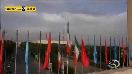ویدیو؛ پیش بازی والیبال ایران - روسیه