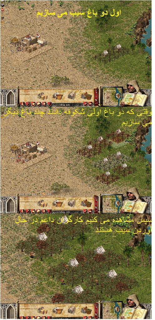 ترفند جنگهای صلیبی 1