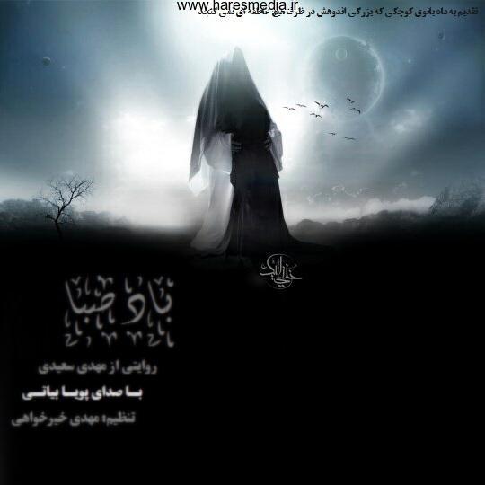 تصویر : http://rozup.ir/view/379482/2336573182.jpg