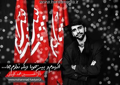 تصویر : http://rozup.ir/view/379506/3508528318.jpg