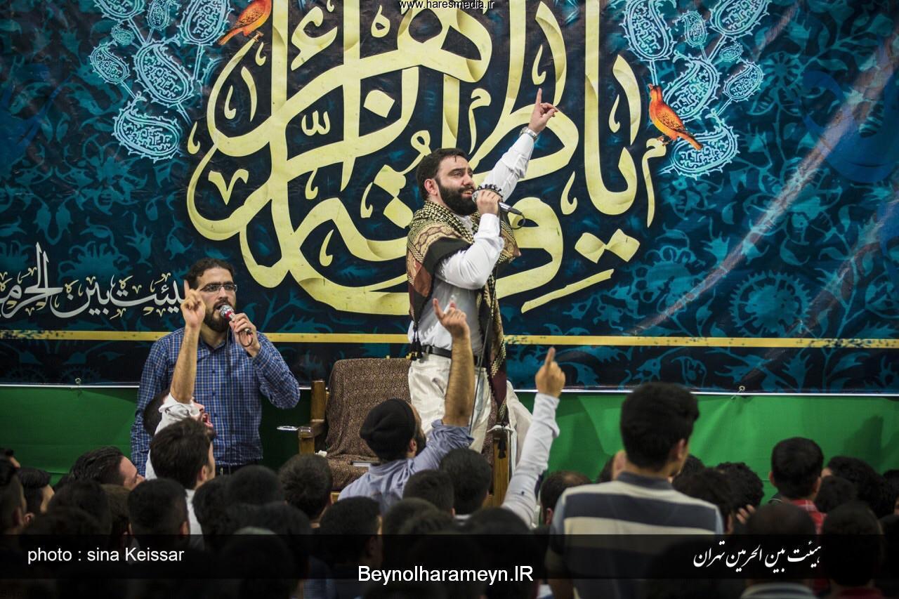 کربلایی جواد مقدم ولادت حضرت زهرا 94 بین الحرمین تهران