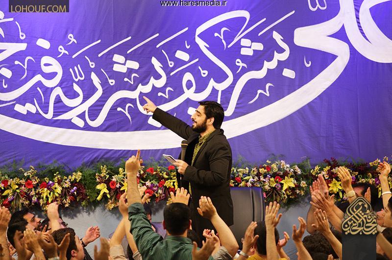 حاج سید مجید بنی فاطمه-شب میلاد امام علی (ع) ۱۳۹۴-هیئت ریحانه الحسین (ع) تهران