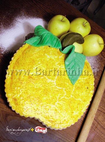 پای سیب کیکـی