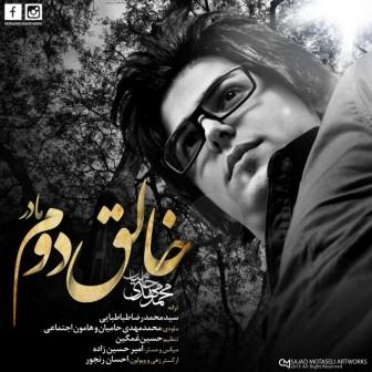 Ali-Lohrasbi-8-OClock-Puzzle-Band-Radio-Edit