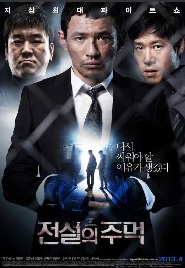 دانلود فیلم کره ای Fists of Legend