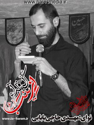مراسم هفتگی:ویژه برنامه وفات حضرت زینب(س)