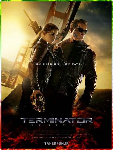 (Terminator Genisys (2015