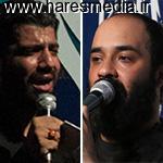 دانلود شب ۲۰ رمضان ۱۳۹۴-حاج عبدالرضا هلالی-حاج روح الله بهمنی