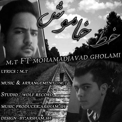 دانلود آهنگ جدید M.T و محمدجواد غلامی به نام خط خاموش