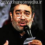 دانلود شب ۱۹ رمضان ۱۳۹۴-حاج حسن خلج