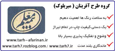 جلد بیمه نامه و چاپ