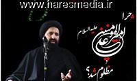 حجت الاسلام سید احمد دارستانی