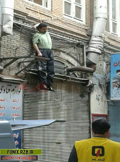 خودکشی یک کارگر در تبریز + عکس