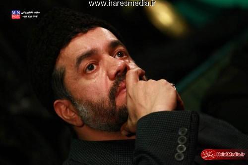 مداح:حاج محمود کریمی گلچین مناجات و سینه زنی ماه مبارک رمضان