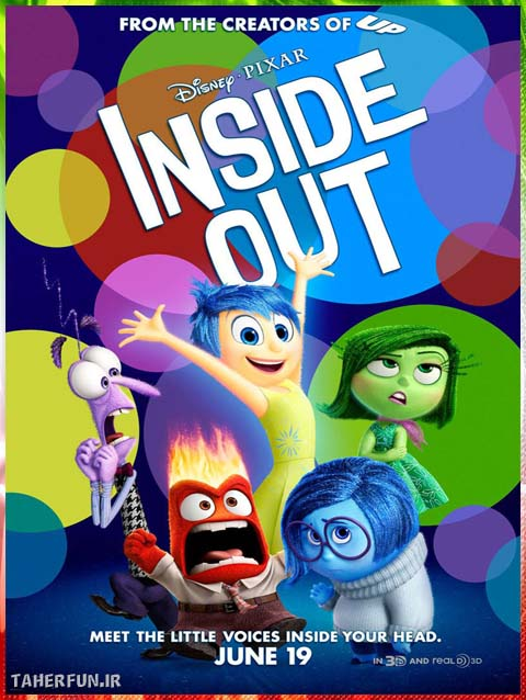 (Inside Out (2015