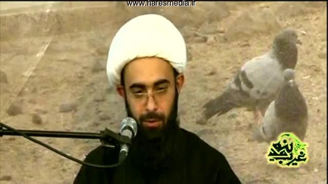 کلیپ سخنرانی مراسم شب21 ماه رمضان 1434  شیخ علی زند قزوینی