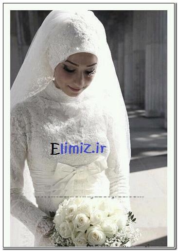 مدل لباس عروس 2015 اسلام