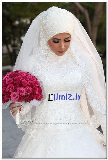 لباس عروس محجب