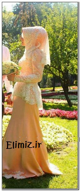 مدل عروس اسلامی شیک