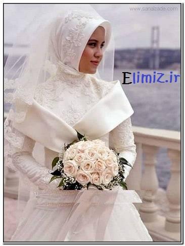 عروس خوشگل محجب
