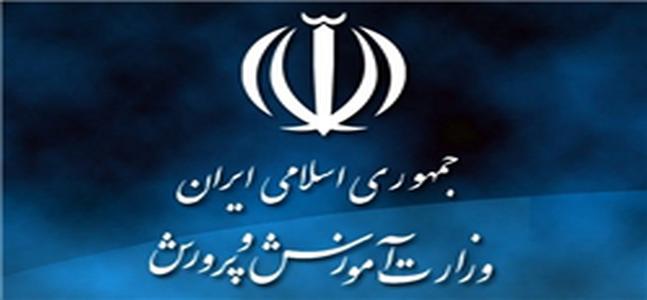 برای نخستین بار ، جشنواره معلمان جهان اسلام در مشهد برگزار میشود