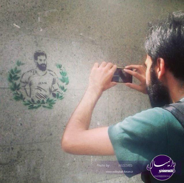 سعید معروف روی دیوارهای شهر