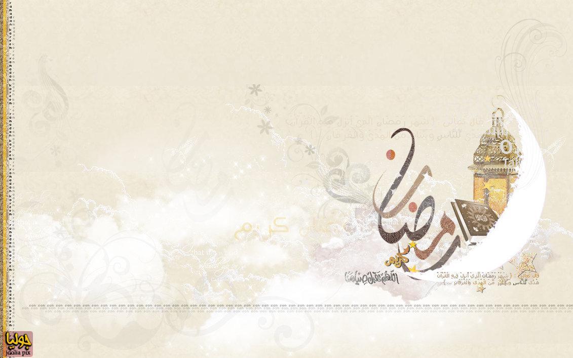 والپیپر های جدید ماه رمضان 94
