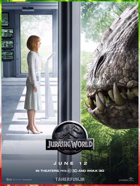 (Jurassic World (2015