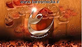 دانلود مراسم احیا و عزاداری شب قدر ۱۹ رمضان ۹۳