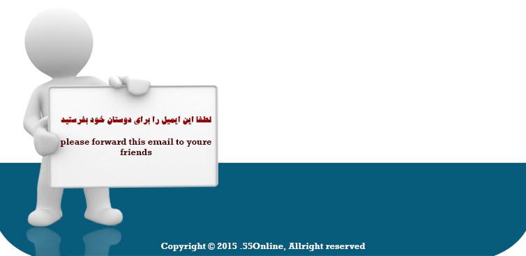 http://rozup.ir/view/410359/8884608202.jpg